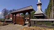 Biserica de lemn din Ocna Şugatag (2), Maramureş